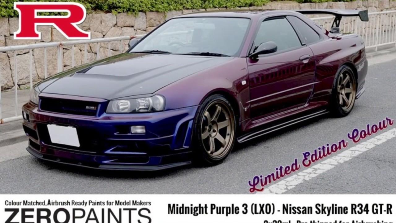 New Midnight Purple 3 Paint Lx0 Nissan Gt R R34 Youtube