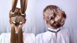Легкая прическа на длинные волосы Простые прически пошагово Прическа из 4 хвостов