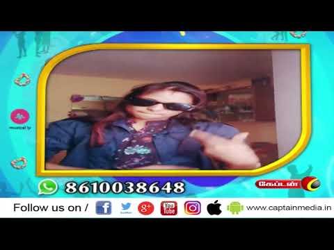 ரௌடி பொண்ணா இருக்குமோ | சூப்பரப்பு | #musically | sooparappu | EP-57    #Yuvan Shankar Raja | ஹே My dear மச்சான் | #சூப்பரப்பு #MUSICALLY #TAMILMUSICALLY #DUBMASH #TAMILDUBMASH |  Tamil Funny videos |  kuthu dance Musically | #MARRI2 | Musically Tamil Queens | Orasaadha dance collection |  #CuteDubsmash #Tamil Dubsmash video tamil #Dubsmash videos Tamil #cute Dubsmash video tamil #Tamil musically videos #Tamil heroes dubsmash video #Tamil heroin dubsmash video #Tamil girls dubsmash video #tiktok dubsmash video #best dubsmash video #Tamil new dubsmash video  Like: https://www.facebook.com/CaptainTelevision/ Follow: https://twitter.com/captainnewstv Web:  http://www.captainmedia.in  About Captain TV  Captain TV, a standalone Tamil General Entertainment Satellite Television Channel was launched on April 14 2010. Equipped with latest technical Infrastructure to reach the Global Tamil Population A complete entertainment and current affairs channel which emphasison • Social Awareness • Uplifting of Youth • Women development Socially and Economically • Enlighten the social causes and effects and cover all other public views  Our vision is to be recognized as the world's leading Tamil Entrainment, News  and Current Affairs media network most trusted, reaching people without any barriers.  Our mission is to deliver informative, educative and entertainment content to the world Tamil populations which inspires people through Engaging talented, creative and spirited people. Reaching deeper, broader and closer with our content, platforms and interactions. Rebalancing Tamil Media by representing the diversity and humanity of the world. Being a hope to the voiceless. Achieving outstanding results efficiently.