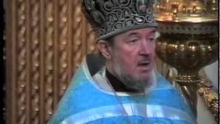 Введение во храм Пресвятой Владычицы  нашей Богородицы и Приснодевы Марии.  4 декабря 1997 г.