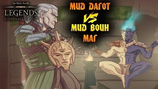 The Elder Scrolls Legends - Мид Дагот VS Мид Воин Маг