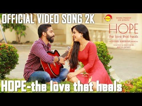 HOPE  Malayalam Music  I Disha Pandey I Joe Joseph I Artes Jolly  Yedhu I Vidhu Prathap