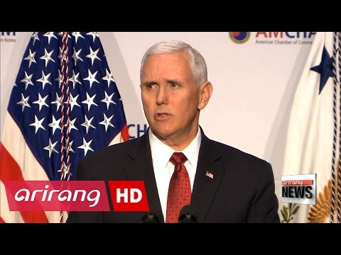 Thumbnail: S. Korea downplays U.S. vice president's comments on FTA