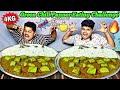 4KG GREEN CHILLI PANNER EATING CHALLENGE🔥 |  ग्रीन चिल्ली पनीर इटिंग चॅलेंज 😋 | Kanda Lovers