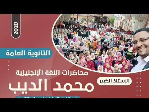 تحميل كتاب فصول في فقه اللغة رمضان عبد التواب pdf