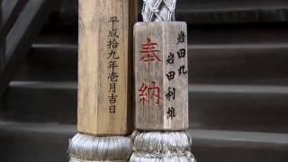 ナレーション「品川の海。江戸時代、そこで獲れた魚介類は『江戸前』と...