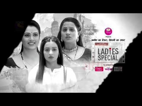 Ladies Special | The Layers Of Truth | Mon - Fri | At 9:30 PM