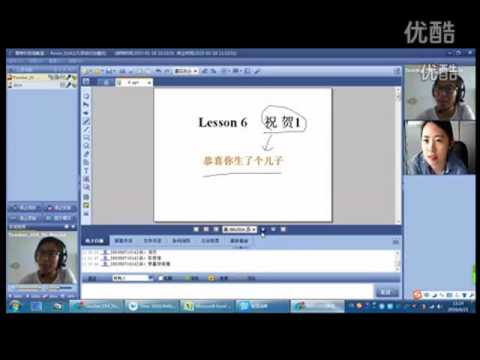 Learn Chinese Online | chinesehour