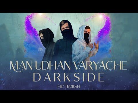 man-udhan-varyache-x-alan-walker-darkside- -killer-beatz-music- -marathi-mashup- -2020