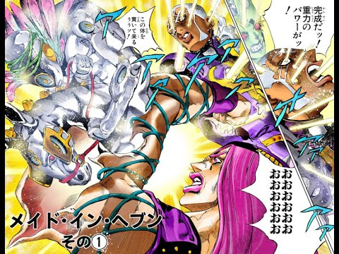 New Moon/Heaven Pucci TUTORIAL : JoJo's Bizarre Adventure : Eyes Of Heaven