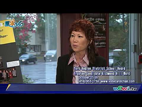 WOWtv 晨早360-Carol Chan 陳煥玲 York Region District School Board (粵)