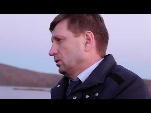 Губернатор Сергей Фургал