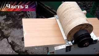 Барабанный шлифовальный станок своими руками, Homemade grinder