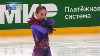 Софья Акатьева Произвольная программа Девушки Финал Кубка России по фигурному катанию 2020 21