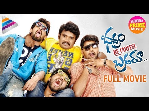 Bhadram Be Careful Brotheru Full Movie | Sampoornesh Babu | Saturday Prime Video | Telugu FilmNagar