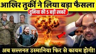 Duniya ki 5 Badi Khabre | 27 Sep International News | The Viral News | Ep 25