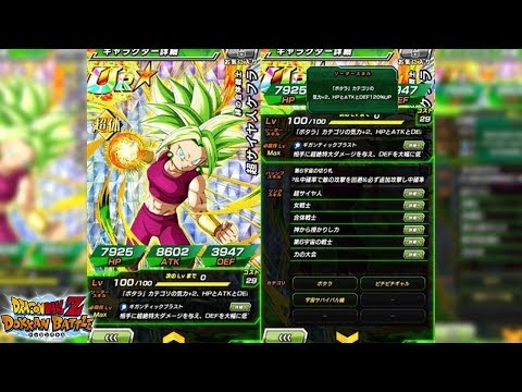 WELP, HERE'S OUR POTARA CATEGORY LEAD! KEFLA COMES TO DOKKAN! Dragon Ball Z Dokkan Battle
