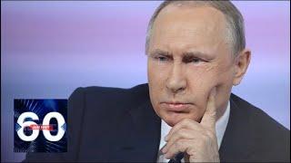 Тоска и пьянство: за что РУГАЮТ Путина на Украине? 60 минут от 07.12.18