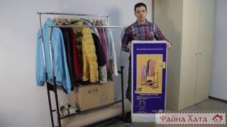 Обзор вешалка напольная для одежды передвижная