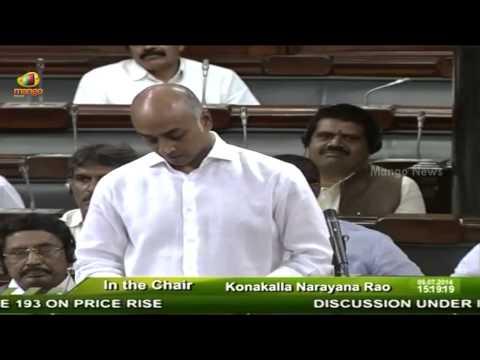 TDP MP Galla Jayadev powerful speech in Lok Sabha on price hikes