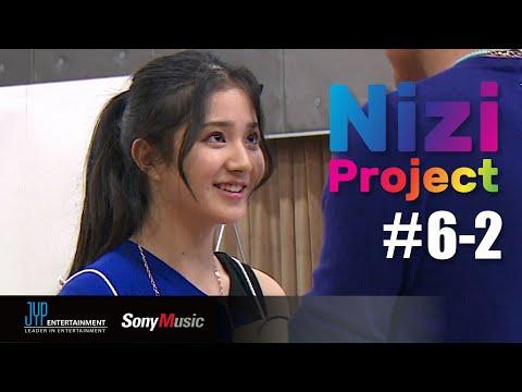 [Nizi Project] Part 1 #6-2