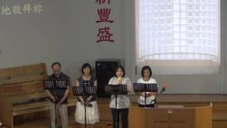 20160724浸信會仁愛堂主日敬拜