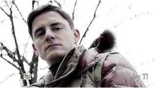 Фома (Дмитрий Паламарчук) - Remember the Name