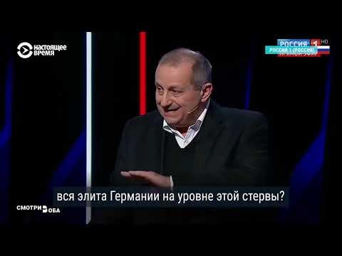 Немецкая газета, «сдача Ленинграда» ивозмущение российских СМИ