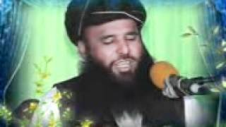 Qari Saif Ullah Khalid Multani ( Muhammad Rasol Ullah SAW) 03-05.mp4