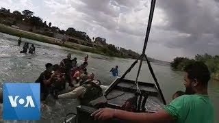 U.S. Border Patrol Rescues Migrants at U.S.-Mexico Border