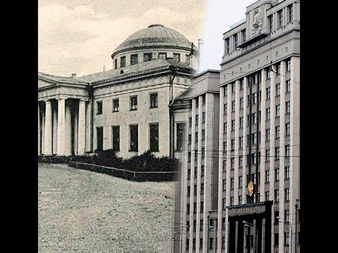 к 110-летию выборов в Государственную Думу Российской Империи первого созыва. Часть II