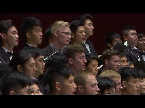 美國猶他大學室內合唱團 University Of Utah Chamber Choir 訪台音樂會:月亮代表我的心 The Moon Represents My Heart
