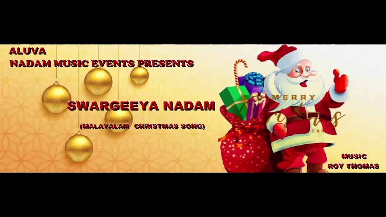 Malayalam Christmas Carol song