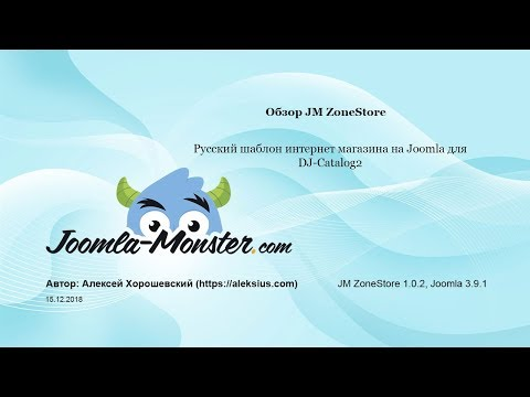 Шаблон магазина Joomla и DJ-Catalog2 JM ZoneStore
