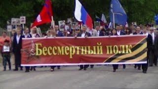 всероссийская акция БЕССМЕРТНЫЙ ПОЛК  ВИДЕО МИХАЙЛОВКА