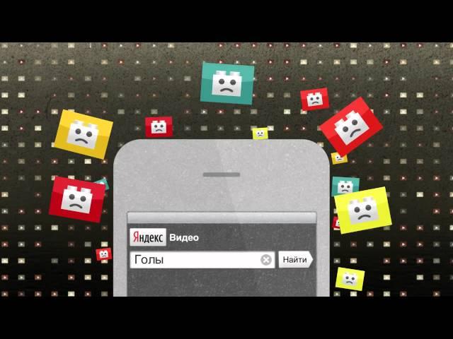 Мобильная версия Яндекс.Видео