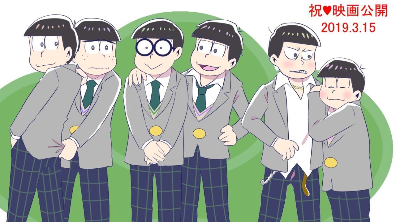おそ松さん 映画公開記念 イラストメイキング Youtube