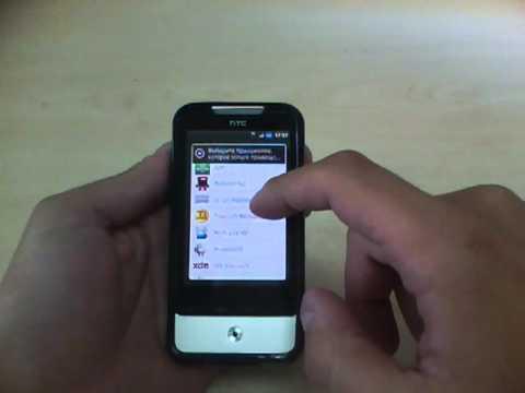 HTC Legend ROM NewSense 1.0 beta 4 by ogo2