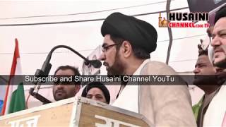 MAULANA S KALBE JAWAD SB PROTEST AL-QUDS DAY -STAND FOR PALESTINE AGAINST ISARELI OCCUPATION