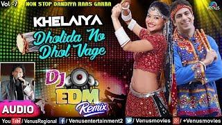 Khelaiya Vol. 7 | ખેલૈયા | Non Stop Dandiya Raas Garba- DJ Remix 2018| Dholida No Dhol Vage |Jukebox