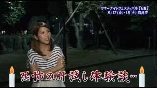 おバカキャラ&二世タレントとして人気急上昇中の坂口杏里ちゃんがサマ...