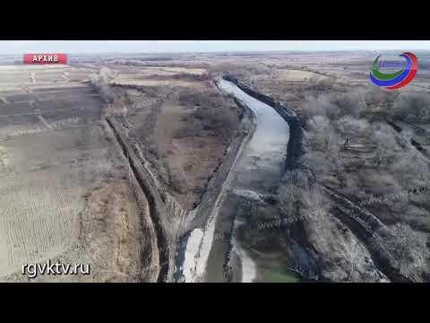 Русло реки Терек планируют расчистить и углубить
