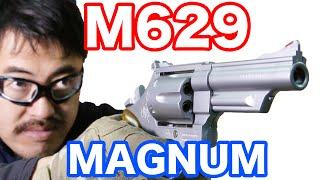 クラウン M629 4インチエアコキの操作方法、外観、初速、命中精度、速射...