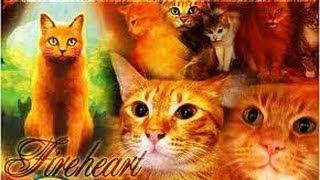 Коты-Воители 1. сезон 2. серия (Рус.Озв) Озв. ВаЛуНн