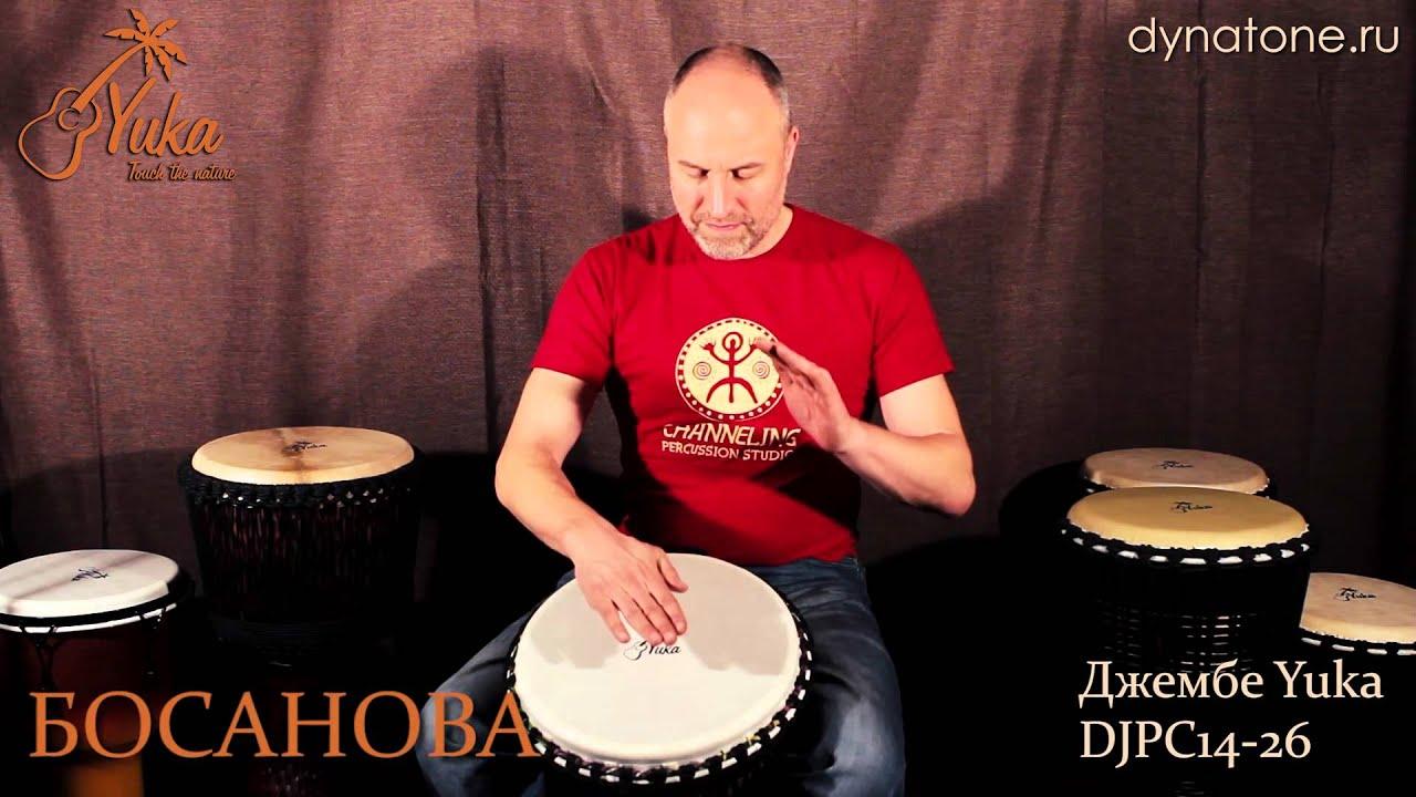 4-дюймовый профессиональный африканских djembe барабан бонго древесины. Африканский барабан хорошего качества. Дерево. Купить сейчас.
