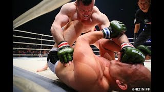 Mirko Cro Cop injured and out of Friday