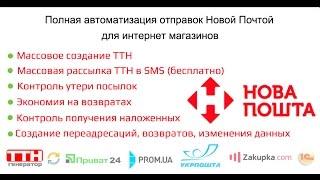 видео УТМ АТОЛ HUB 19  – Проведение операции возврата поставщику ЕГАИС