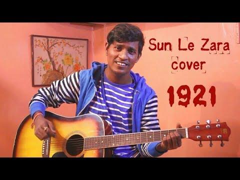 Sun le Zara (1921) cover by geetesh gorule