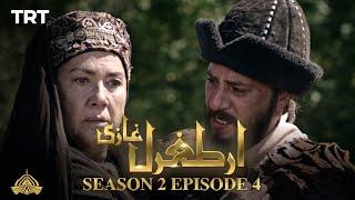 Ertugrul Ghazi Urdu | Episode 4| Season 2