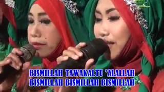 lirik BISMILLAH el muna live di jragung sound kusuma mantab